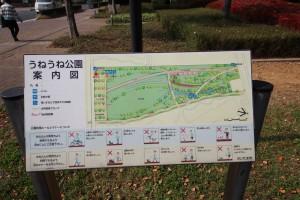 パークシティアークレジデンス 売却、旭化成建材 (8)