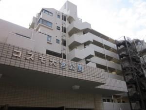 北区盆栽町375-4 コスモ大宮公園 (3)